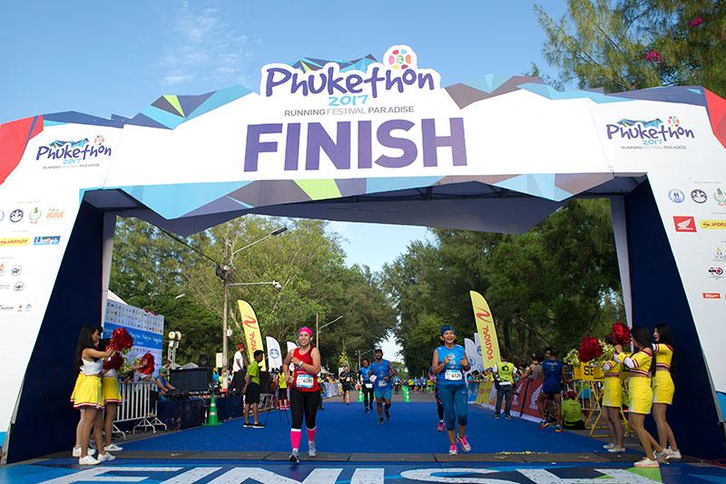 普吉拉古拿國際馬拉松