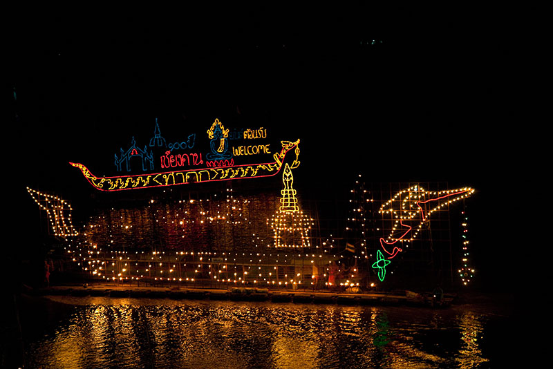 燈船遊行慶典 (Illuminated Boat Procession)