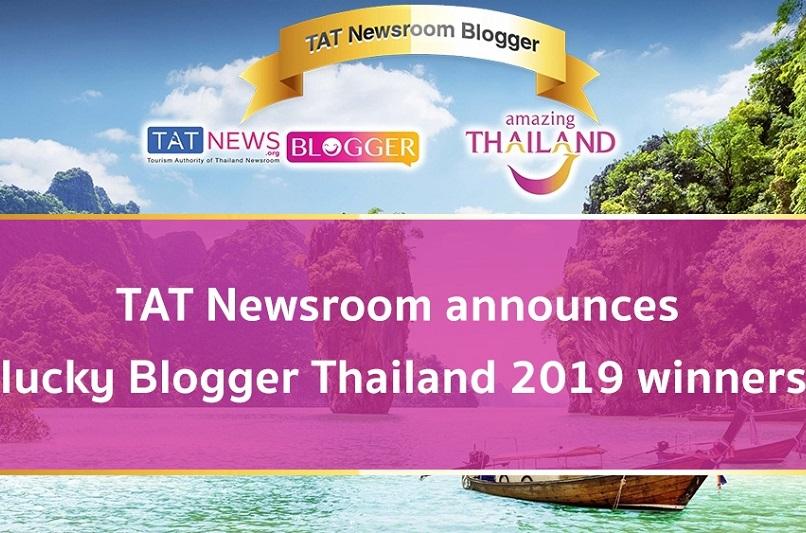 泰國觀光局新聞室公布2019幸運部落客優勝者名單