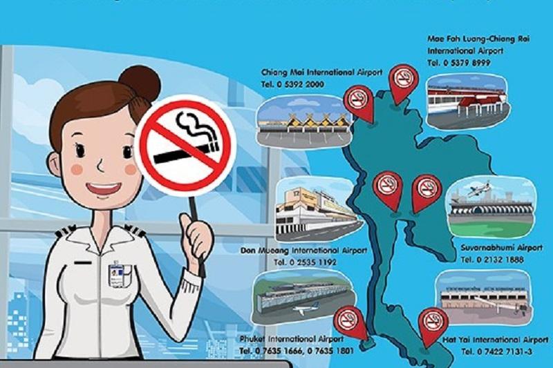 六座泰國機場宣布自2019年2月3日起無吸煙區