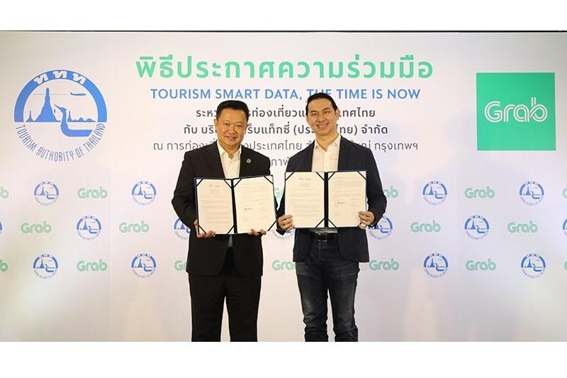 泰國觀光局宣布與Grab建立大數據合作夥伴關係