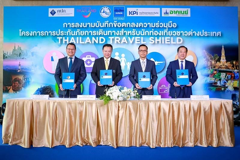 """泰國觀光局繼續實施""""泰國旅遊保護""""保險計畫"""