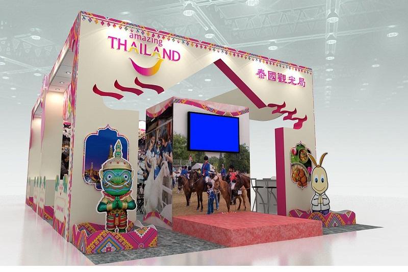 『驚艷泰國開啟全新視野』2019 台北國際觀光博覽會新聞稿