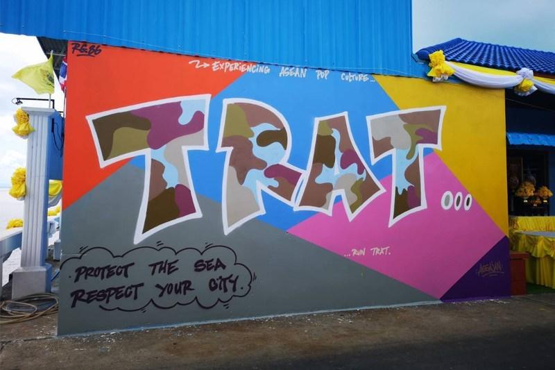 第二屆東南亞國協流行文化活動以色彩繽紛的街頭藝術點綴德樂府建築