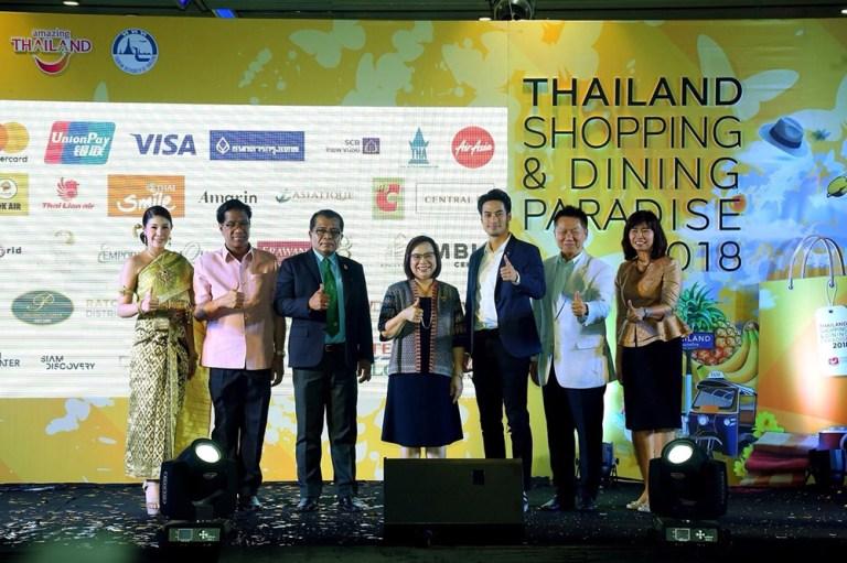 """泰國觀光局宣布""""2018泰國購物與餐飲天堂""""行銷活動盛大開幕"""