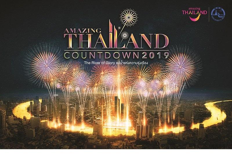 """2019魅力泰國跨年倒數將在""""河流之王""""呈現 時間最長且最盛大壯觀的煙火表演"""