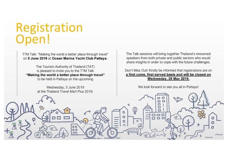 """泰國旅遊貿易博覽會 TTM座談會主題專注於""""透過旅遊讓世界變得更美好"""""""