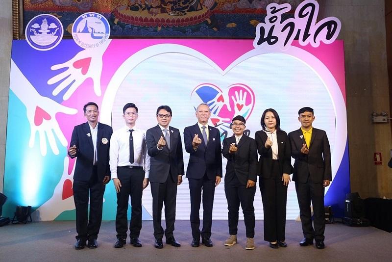 """泰國人民向所有前來泰國的遊客們提供""""Nam Jai""""待客之道"""