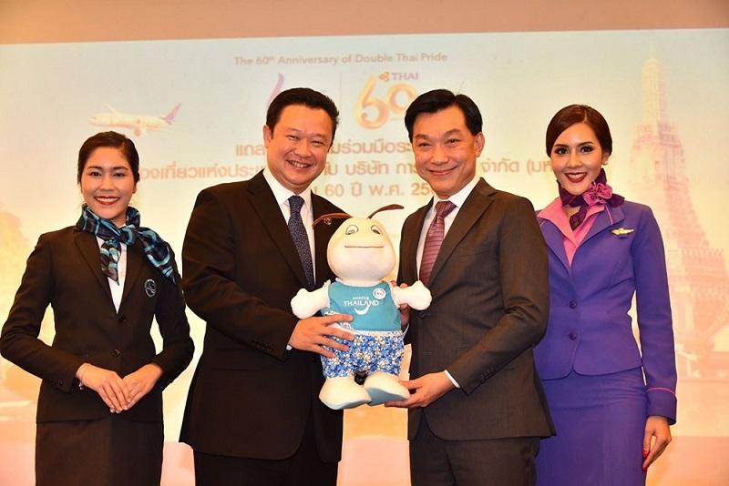 泰國觀光局與泰國國際航空攜手合作大力推廣60週年促銷活動