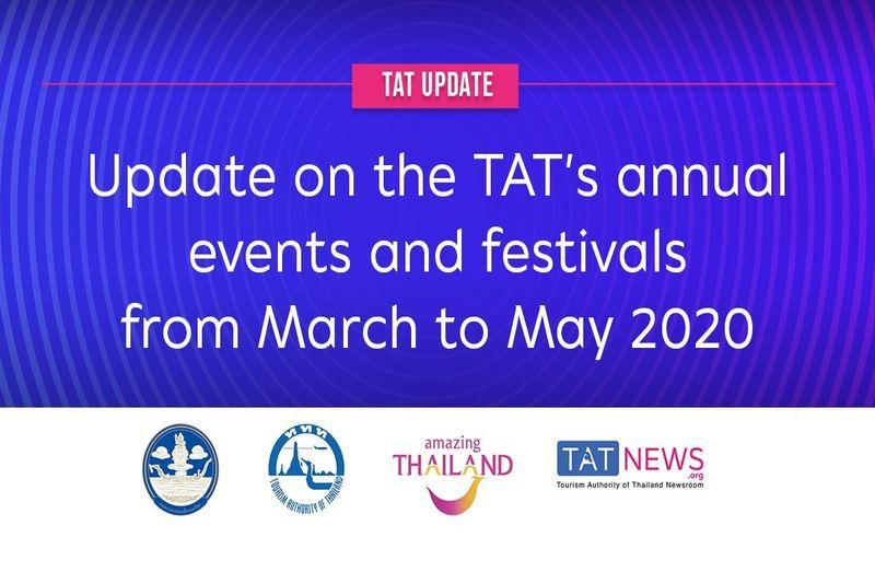 泰國觀光局2020年3月至5月的年度活動和節慶更新資訊
