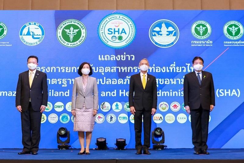 泰國推出SHA認證計劃來提高觀光業的健康與衛生標準