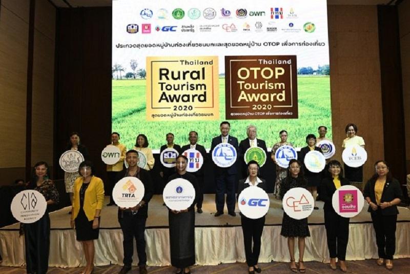 泰國觀光局規劃泰國第一屆農村觀光獎
