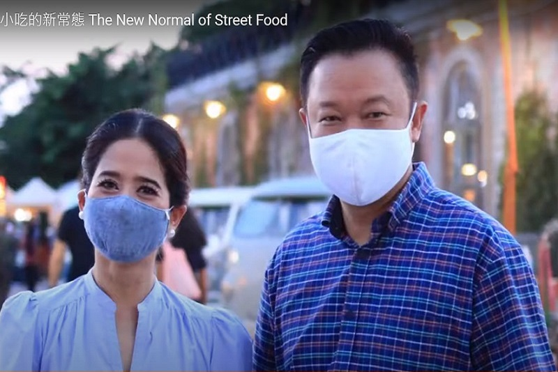 The New Normal of Street Food 街頭小吃的新常態