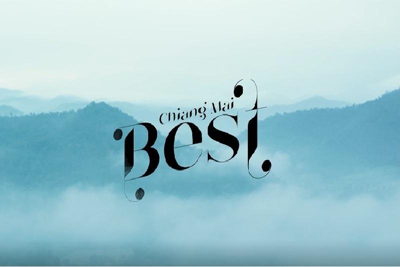 清邁 BEST_3