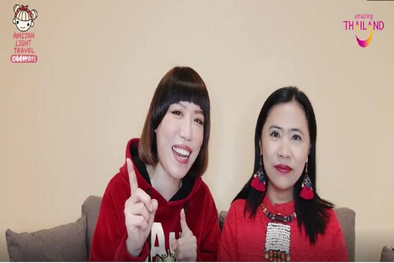 泰國觀光局台北辦事處丁蓉采處長和名人亞美將Amijan教你幾句簡單的泰文(新年篇)