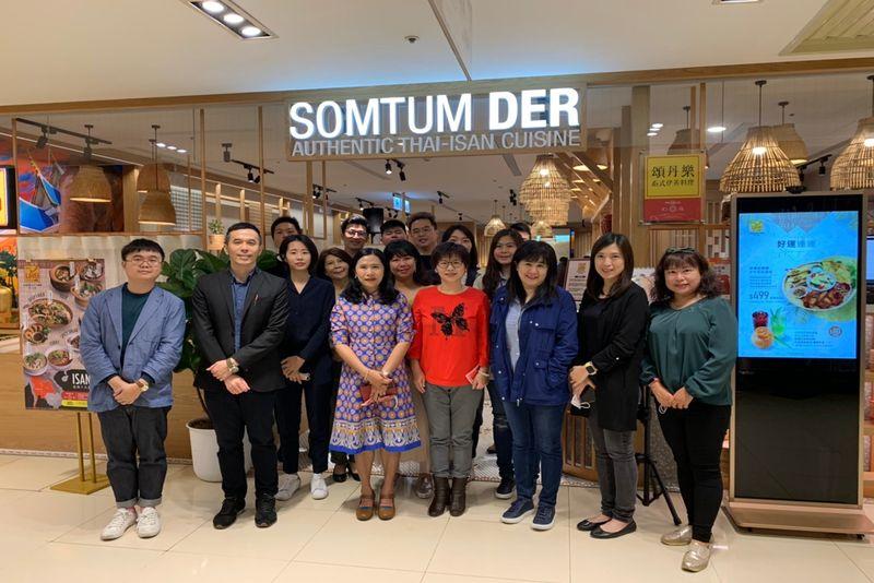 泰國觀光局旅遊現況及產品介紹說明會