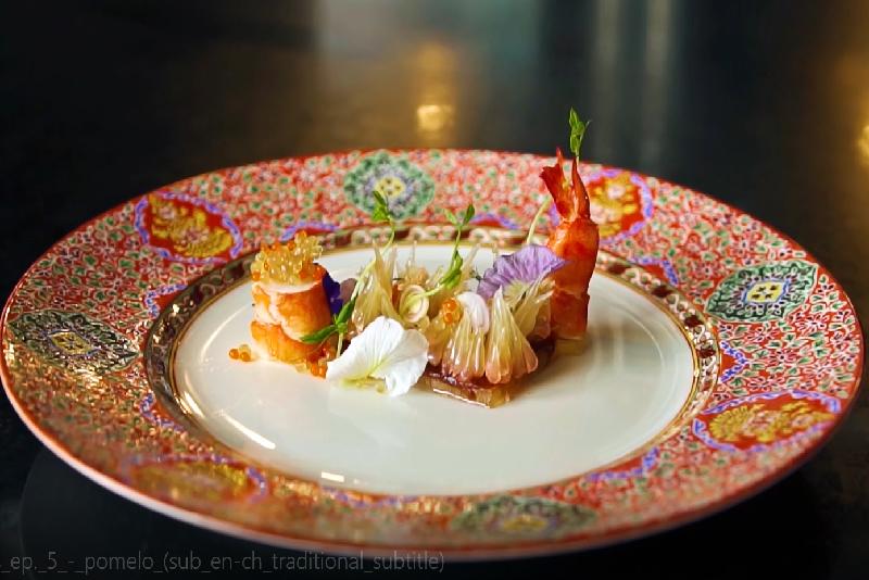 米其林主廚教你製作出美味的泰式料理 EP 5