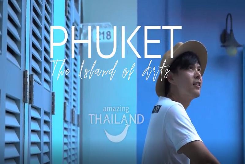 普吉重新開放 Reopening of PHUKET - The Island of Arts