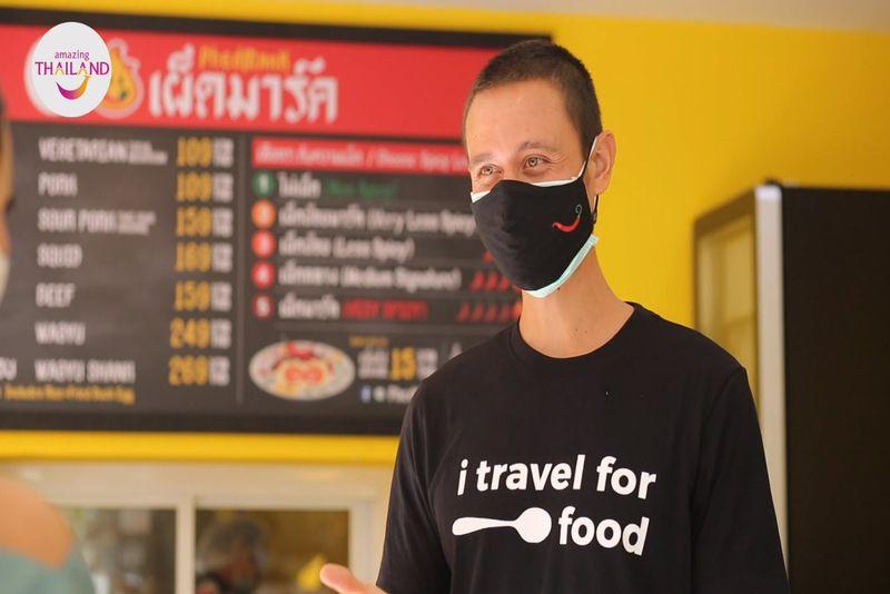 防疫新生活 EP 13_ 美食旅遊家Mark Wien