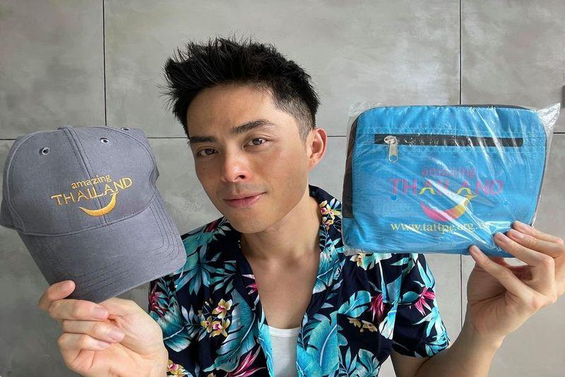 好康報報_旅遊玩家Eric來分享