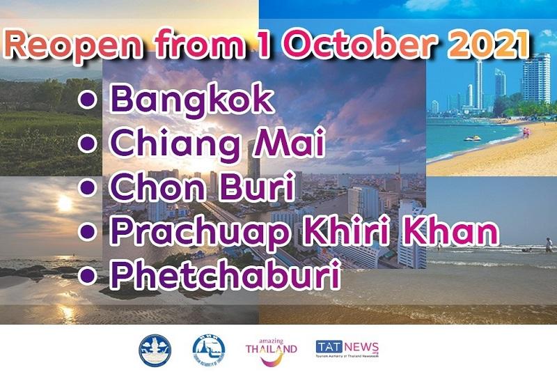 泰國將從 10 月 1 日起向已接種疫苗的外國遊客開放另外 5 個目的地