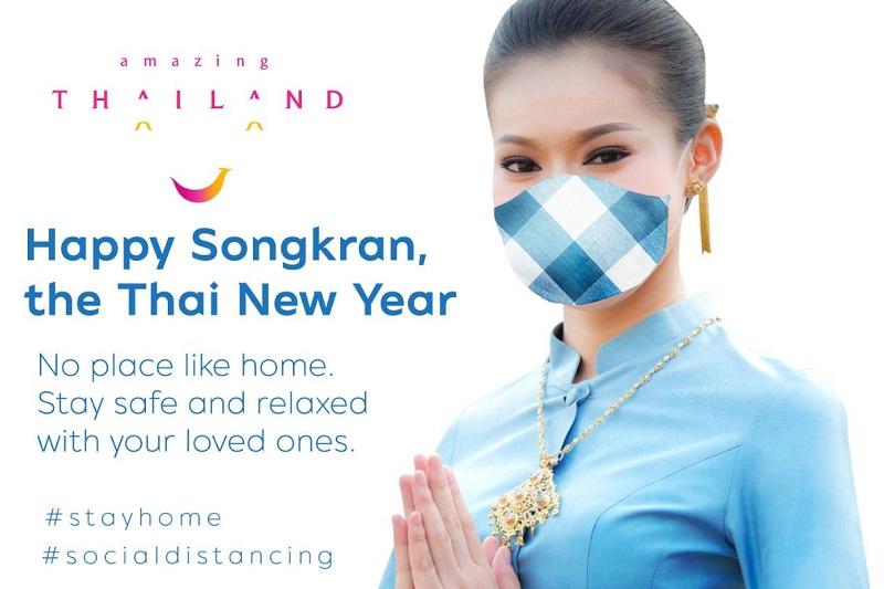 泰國觀光局2020潑水節祝賀