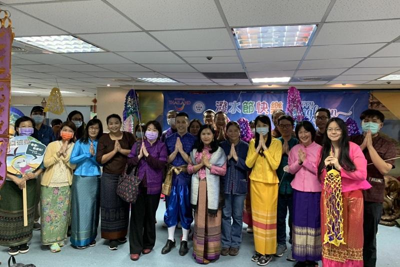 美麗泰國, 慶祝潑水節,泰國觀光局同樂會歡迎大家