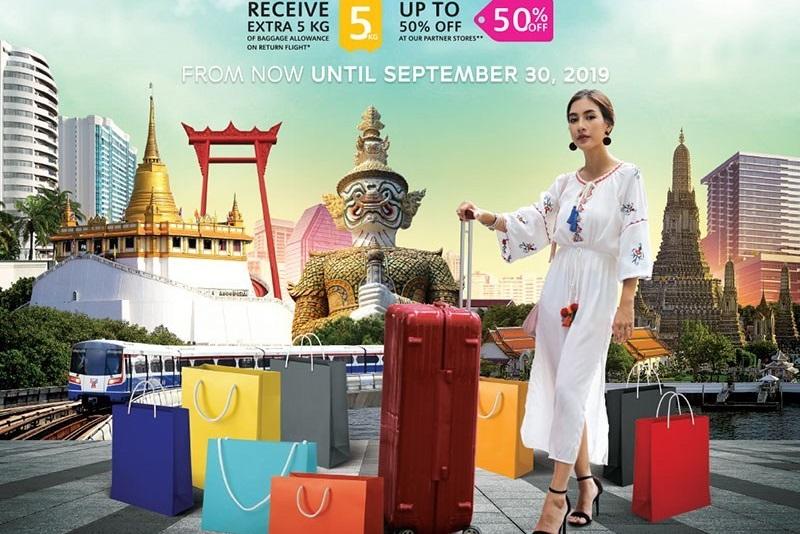 泰國觀光局推出「Give Me 5」旅遊淡季購物優惠活動