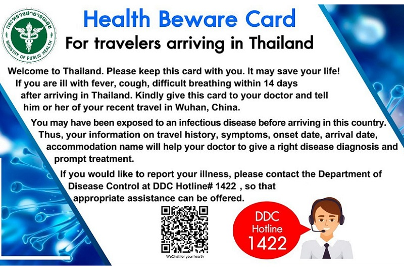 健康提示卡-提供給到達泰國的遊客